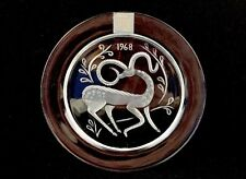1968 Lalique France Crystal Art Glass Annual Collector Plate Gazelle Fantasie