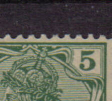 GERMANY GERMAN POs CHINA 1905 5pf ERROR BROKEN FRAME OVER CROWN REICHPOST MINT