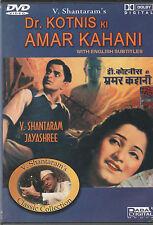dr Kotnis Ki Amar Kahani - v Shantaram   [Dvd] 1st Edition