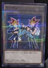 Yu Gi Oh Token Yugi Muto and Yami Yugi JF15-JP012 Parallel Rare Japan