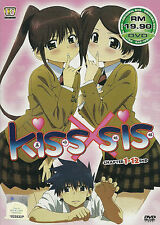 Kiss x Sis Complete Anime Series 12 Episodes DVD with English Subtitles