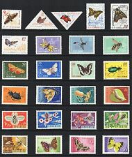 BUTTERFLIES Insects Thematic STAMP Collection 1960-69 ROMANA Mint REF: TH728
