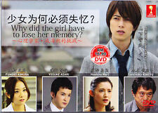 Why Did the girl have to lose her memory?  Japanese DVD with English Subtitle