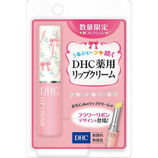 [DHC] Medicated Lip Care Cream RIBBON Moisturizing Lip Balm 1.5g LIMITED EDITION