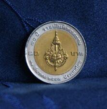 King Bhumibol Adulyadej 2004 10 Baht Unc Coin Thailand Rama IX Scholar Board