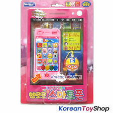 Pororo Melody Smart Phone Toy w/ Figure Sound Voice LED Flashing Effect Pink