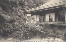 JAPAN : House  by a stream-JAPANESE publisher
