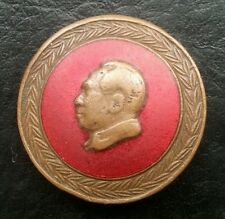 CHINA USSR COMMUNIST PARTY COPPER BADGE 8.11 GRAMS SCARCE L@@K!