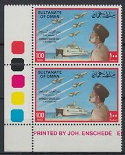 Oman 1984 ** Mi.268 x2 Eckrand traffic light Armee Army Flugzeug Plane [st1391]