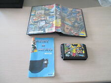 RENT A HERO ACTION SEGA MEGADRIVE JAPAN IMPORT COMPLETE IN BOX!