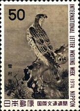 JAPAN - GIAPPONE - 1974 - Settimana internazionale della lettera scritta