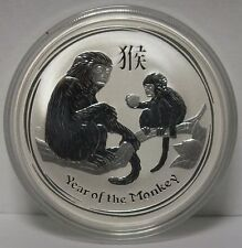 Australia 2016 Lunar Year of the Monkey .999 Silver Coin - 1 oz bullion - JR560