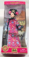 2001 Mattel Barbie Doll Princess Of China 53368 Dolls Of The World