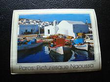 GRECE - carte postale - paros (naoussa) (cy25) greece