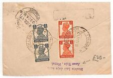 BF77 1947 India Used Abroad NEPAL *Asan Tole* Cover Bombay {samwells-covers}