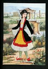 Embroidered clothing postcard Artist Isabel, Greece, Woman dress #17 Attica