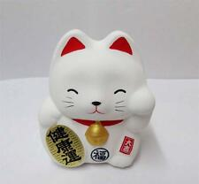 Japanese Made Maneki Neko Lucky Cat Figure Coin Bank Money Pot Health White
