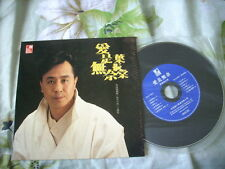 a941981 Johnny Yip Ip Paper-back CD 葉振棠 愛是無奈 HK Wing Hang Records HK TVB TV Song