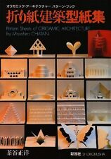 Pattern Sheets of Origamic Architecture