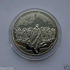 30 YEARS of CHERNOBYL DISASTER Accident  2016 Ukraine National Bank Medal Coin