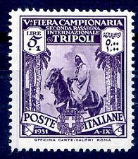 LIBIA  - 1931  V° FIERA DI TRIPOLI  Lire 5 + 1  NUOVO **