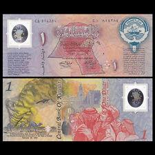 Kuwait 1 Dinar, 1993, P-CS1, Polymer, UNC COMM.