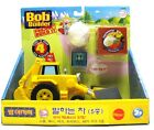 Bob The Builder Project Build It: Talking Scoop with Exclusive Snow Plow