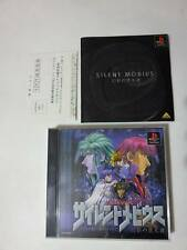 SILENT MOBIUS  SONY PLAYSTATION GAME VIDEOGAMES PS JAP JAPANESE PSX PS1
