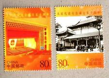 China 2004-20 50th of Founding of People's Congress Stamps