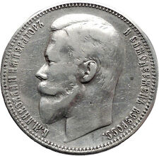 NICHOLAS II of RUSSIA Emperor Czar 1899 LARGE Russian Antique Silver Coin i48146