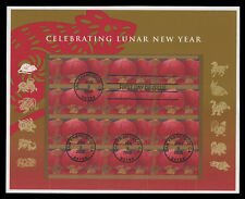 SC #4221 - 41c CHINESE NEW YEAR (YEAR OF THE RAT) - USED PANE OF 12
