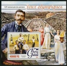 GUINEA 2016 120th ANN OF THE FIRST MODERN OLYMPIC GAMES ATHENS 1896 S/S  MINT NH