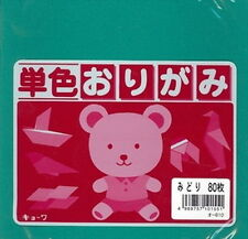 """Japanese Origami Folding Paper 6"""" Green 80 Sheets S-1728 AU"""