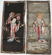 "Antique 34"" Chinese Embroidery Panel Pair Immortal Old Man & Woman Shou Lao Magu"