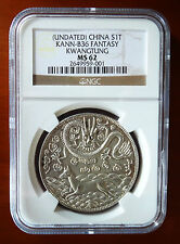1907 China Kwangtung Fantasy NGC MS62 1 S1T Tael Dragon & Horse KANN-B36 Chinese