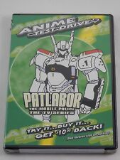 Anime Test Drive: Patlabor: The Mobile Police - The TV Series (DVD, 2003) NEW