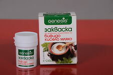 Yogurt Starter Culture from BULGARIA by GENESIS LABORATORIES 240 mg
