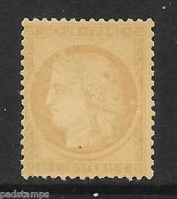 FRANCE 1871 15c  bistre Ceres very fine MINT never hinged, excellent gum SG 195