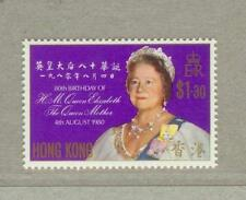 Hong Kong 1980 80th Birthday of H.M. QEII Mother Stamp