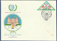 PAKISTAN 1985 MNH FDC INTERNATIONAL YOUTH YEAR BOY SCOUT JAMBOREE LAHORE ODD