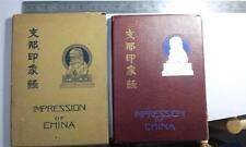 Vintage book-Impression of China