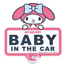 My Melody Child Baby in the Car Swing Message Signature ❤ Sanrio Japan