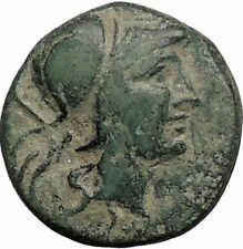 PERGAMON in MYSIA 133BC Athena Trophy Helmet Authentic Ancient Greek Coin i56293