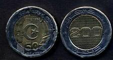 ALGERIA 200 Dinars 2012 bimetallic (50 Years of Independence) UNC