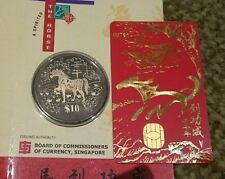 Singapore 2002 Horse Lunar New Year Proof-like CuNi Coin $10 dollars + Cash Card