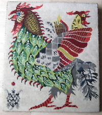 Vintage Needlepoint Tapestry Mid Century wall art Cockerel Rooster Chicken reds