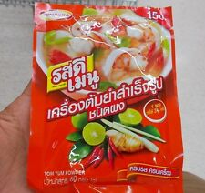 THAI TOM YUM GOONG SHRIMP SOUP COOKING KITCHEN SPICES SEASONING FOOD CURRY