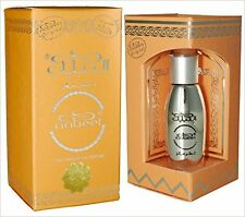 Touch Me (Nabeel) Fruity Floral Musky Perfume Oil by Nabeel 10ml Best Seller