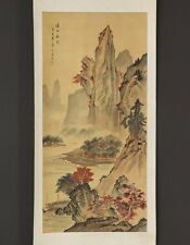 Very Beautiful Chinese Hand Painting of Landscape Mountains.