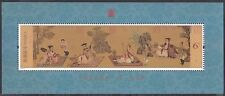 CHINA 2016-5 Ancient Chinese Arts the Painting of Gao Yi 高逸图 stamp MS MNH